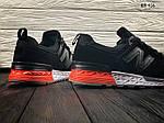 Мужские кроссовки New Balance 574 (черно/белые) KS 456, фото 6
