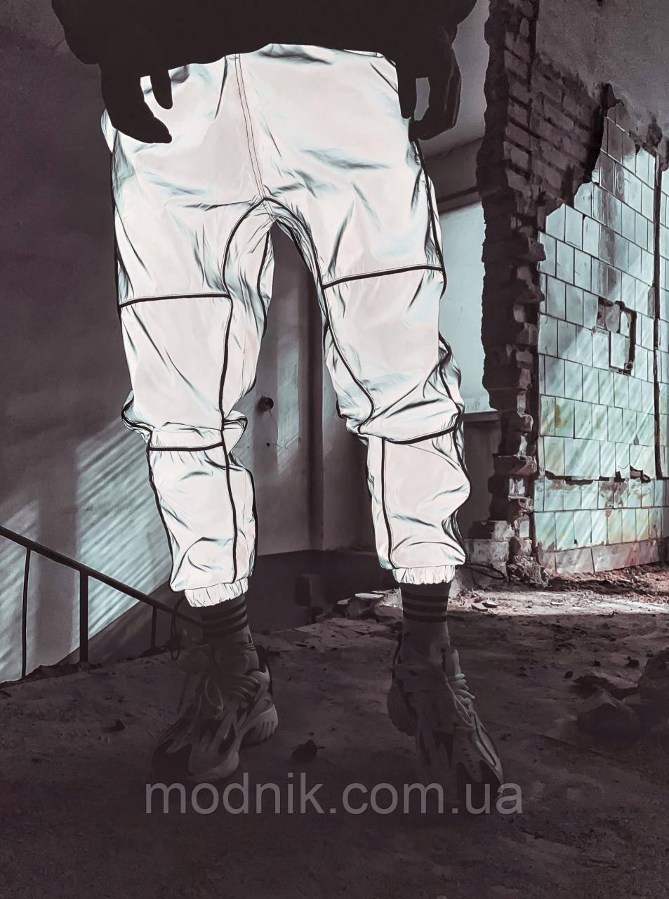 Мужские спортивные штаны Рефлективные (серые) U18