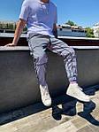 Мужские спортивные штаны Рефлективные (серые) U18, фото 2