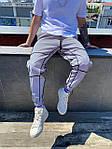 Мужские спортивные штаны Рефлективные (серые) U18, фото 3
