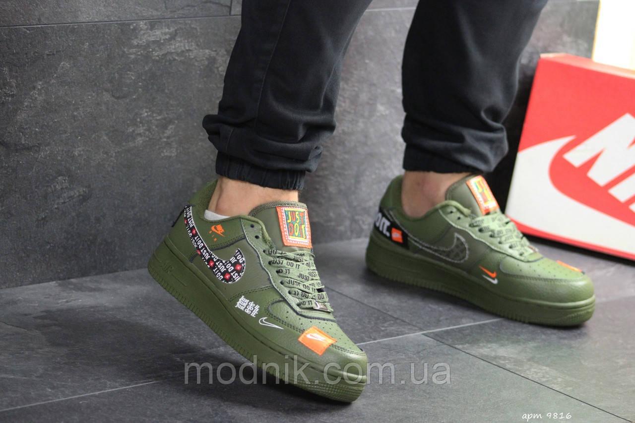 Мужские кроссовки Nike Air Force 1 Just Do It (темно-зеленые) 9816