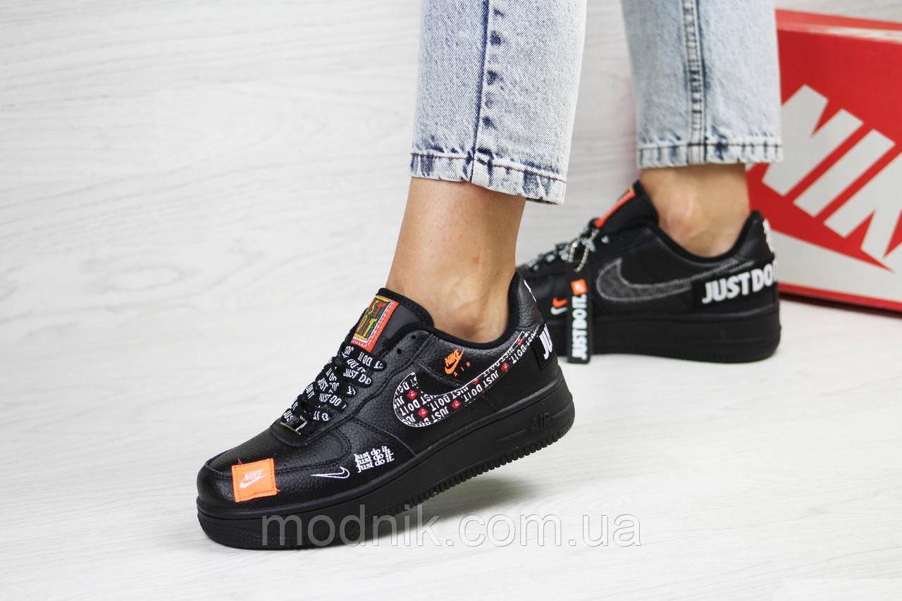 Женские кроссовки Nike Air Force 1 Just Do It (черные) 9820