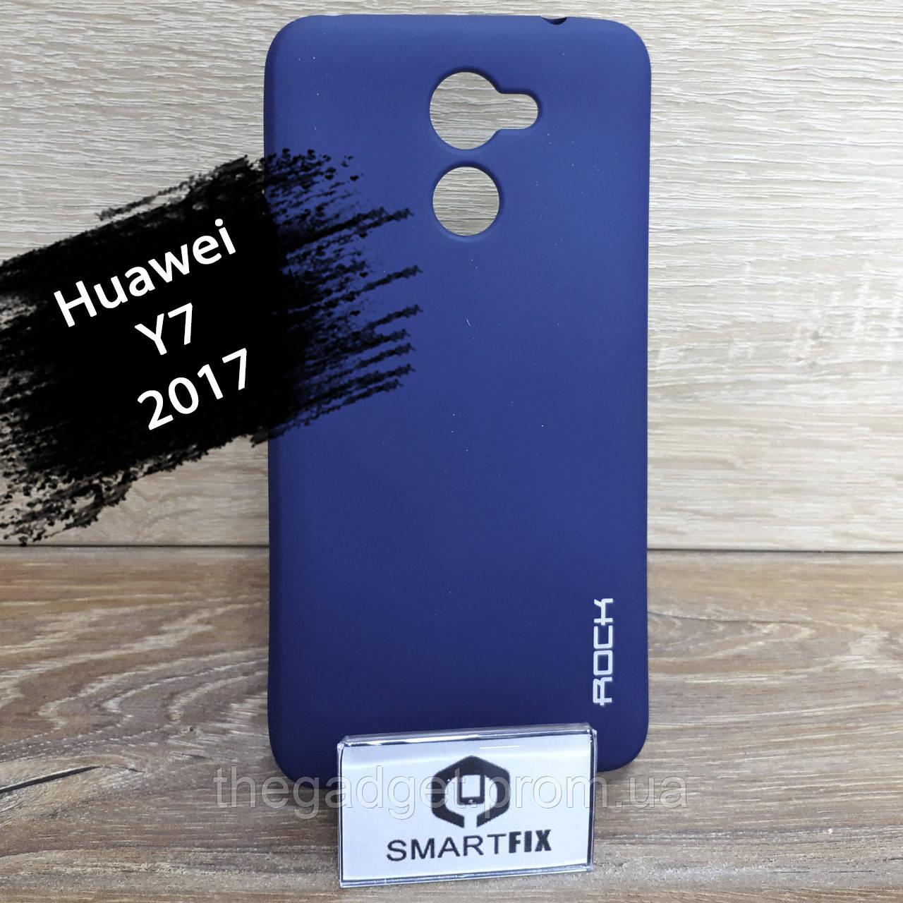 Силиконовый чехол для Huawei Y7 (2017)