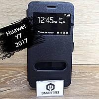 Чехол с рисунком для Huawei Y7 (2017), фото 1