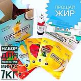 Набор для похудения : Energy Diet Smart  Mix 5 пакетиков саше Ассорти из 5 вкусов.+ DrainEffect + Горижоп, фото 2