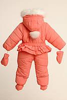 Дитячий комбінезон трансформер осінньо - зимовий, фото 1