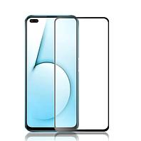 Защитное стекло для Realme X50 черный, фото 1
