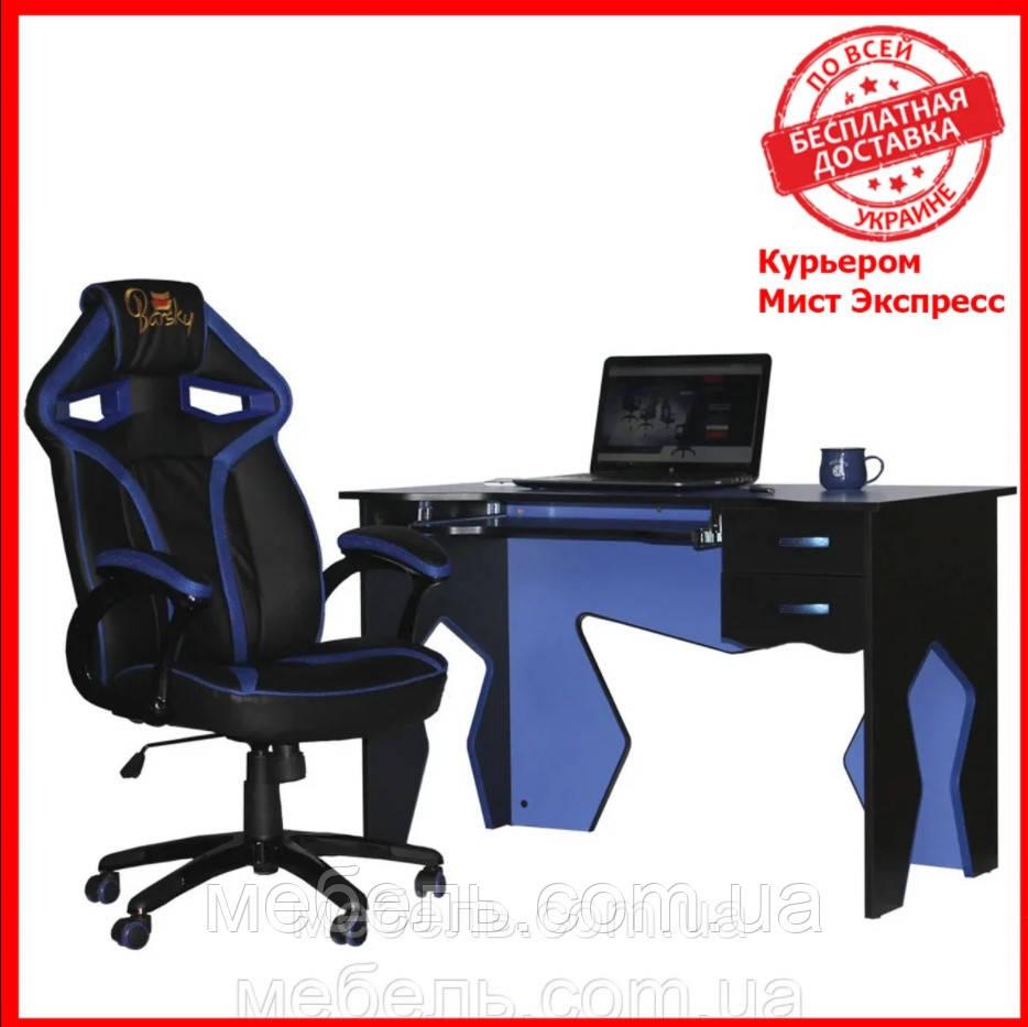 Компьютерный стол со стулом Barsky HG-01/SD-06 Homework Blue, рабочая станция