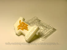 Пластикова форма для мила День знань