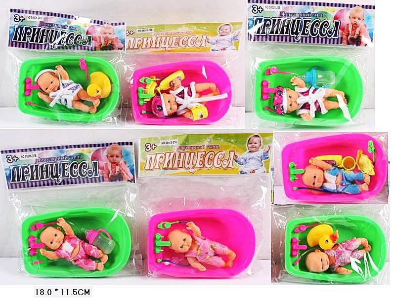 Пупс S8008-27/28AB  6 видов, в ванночке, с игрушкой (пищалка), с аксесс., в пакете 18*11.5см