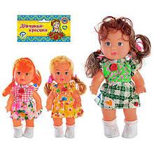 """Лялька """"Дівчинка-красуня"""" / Кукла Света 728  17 см, 3 вида, в пакете  24*11.5*5см"""