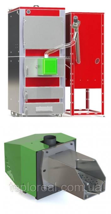 Котел пеллетный универсальный Smart MW 50 кВт + Пеллетная горелка Air Pellet 50 кВт с Бункером 1м3