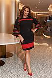 Женское нарядное платье Колокольчик крепдайвинг размер: 48-50, 52-54, 56-58, 60-62, фото 5
