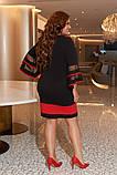 Женское нарядное платье Колокольчик крепдайвинг размер: 48-50, 52-54, 56-58, 60-62, фото 4