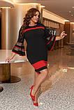 Женское нарядное платье Колокольчик крепдайвинг размер: 48-50, 52-54, 56-58, 60-62, фото 2