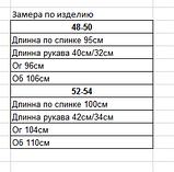 Женское нарядное платье Колокольчик крепдайвинг размер: 48-50, 52-54, 56-58, 60-62, фото 6