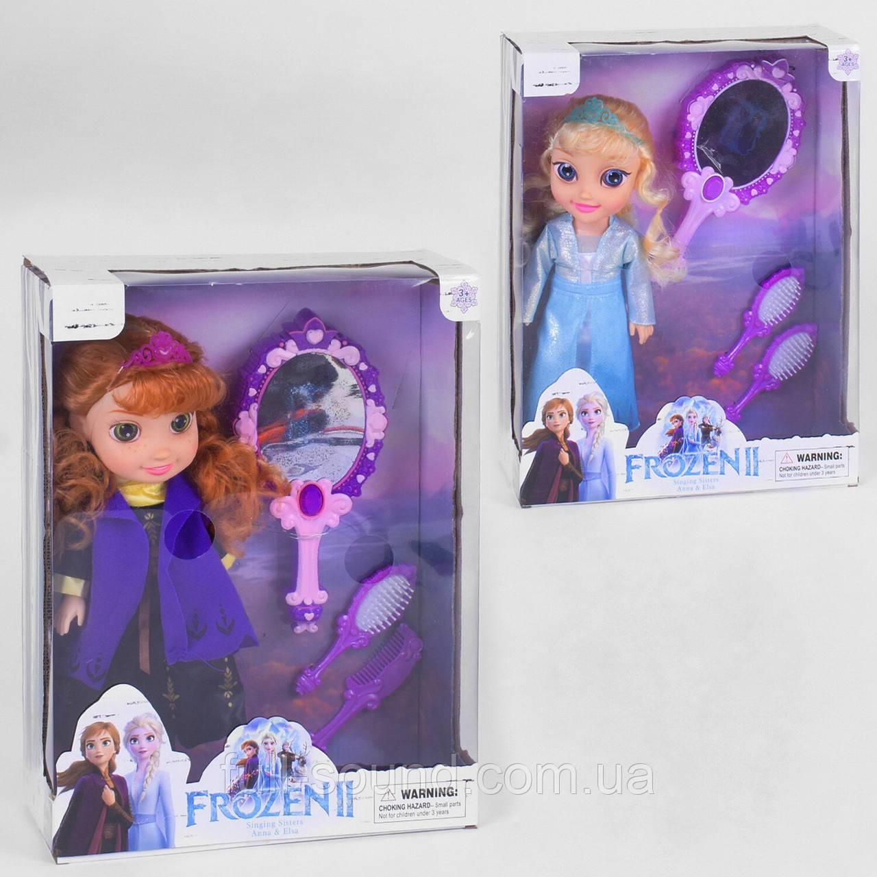 Музыкальная кукла frozen 2 с аксессуарами 8690