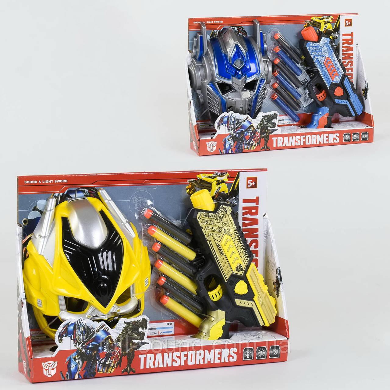 Игровой набор пистолет с маской transformers