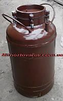 Автоклав бытовой для консервирования  «Разносол» 30л (Харьков)