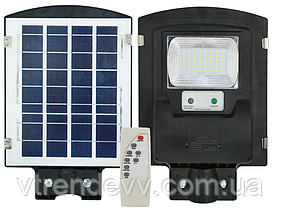 Светильник уличный с солнечной панелью UKC 7141 LED 45W 6500K с пультом