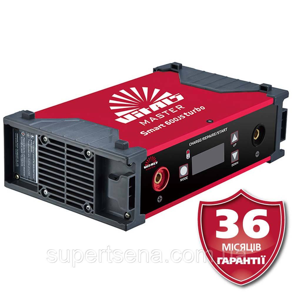 Пуско-зарядний пристрій Smart 600JS +БЕЗКОШТОВНА ДОСТАВКА! Turbo, інверторного типу, Vitals Master