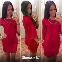 Платье Красное украшено цепью