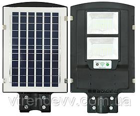 Светильник уличный с солнечной панелью UKC 5622 LED 90W 6500K