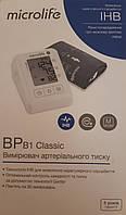 Электронный танометр MICROLIFE BP b1 classic с манжетой INTEX LUX 22-42см.