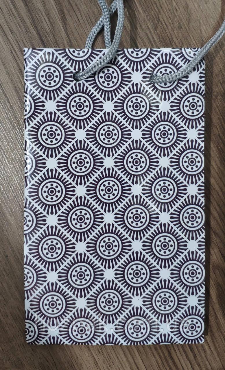 Пакет подарочный бумажный малый 11х18х6