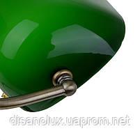 Настольная лампа банковская зеленая MTL-54 E27 VNG, фото 4