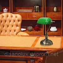 Настольная лампа банковская зеленая MTL-54 E27 VNG, фото 6