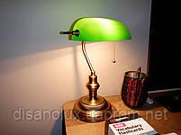 Настольная лампа банковская зеленая MTL-54 E27 VNG, фото 7