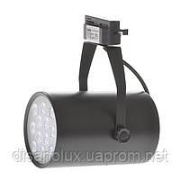 Светильник трековый поворотный LED светодиодный 422/12W WW BK, фото 3