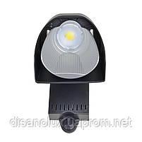 Светильник трековый поворотный LED светодиодный KW-227/40W NW BK, фото 3