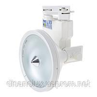 Светильник трековый поворотный под лампу HDL-11-20W, фото 2