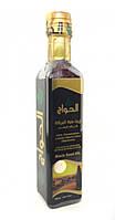 Масло В СТЕКЛЕ Черного Тмина «Речь Посланников, Эфиопское» El Hawag , 250 мл из Египта В СТЕКЛЕ