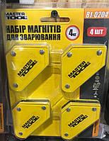 Набор магнитов для сварки Mastertool - 4кг (81-0204