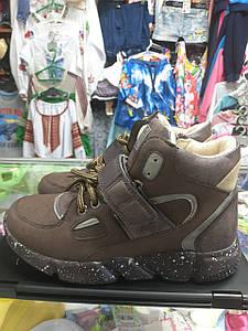 Ботинки для мальчика р.33-38