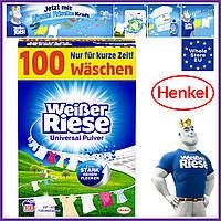Стиральный порошок Хенкель универсальный Henkel Weißer Riese Universal Pulver Extra 5,5кг 100 стирок Германия