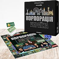Настольная игра Корпорация Украина - Бизнес Монополия по-Украински - Настільна Бізнес Гра - Монополія Україна