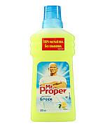 Моющая жидкость для уборки Mr. Proper Лимон, 500 мл