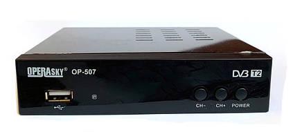 Цифровой эфирный приемник OPERAsky OP-507 (металлический корпус), фото 2