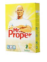 Моющий порошок Mr. Proper Лимон, 400 г
