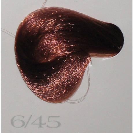 6/45 Vitality's Tone Тонирующая безаммиачная краска  краска - Медно-красный темный блондин ,100мл