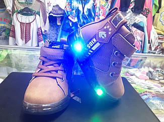 LED ботинки для мальчика р.21-24