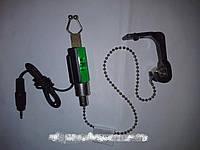 Свингер рыболовный цепочка с подключением(металлические усики)