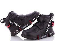 Детская демисезонная обувь для мальчика Размер 34 (21,5см) Польша