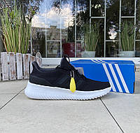 Мужские кроссовки Adidas Cloudfoam CG5800 46,5