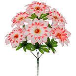 Искусственные цветы букет хризантема, 57см (10 шт в уп.), фото 2