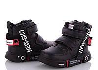Детская демисезонная обувь для мальчика Размеры 23-28 Польша